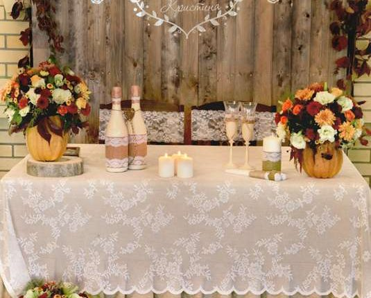 Rustic Burgundy And Orange Fall Wedding Recetion Sweetheart Table