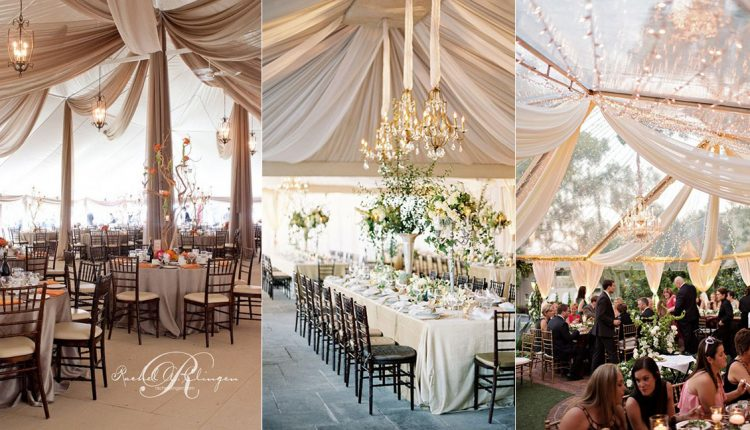 tent wedding reception with draping fabric