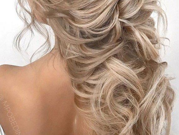 Half up half down wedding hairstyles 5